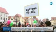 Араби и бежанци протестираха срещу ксенофобията в Германия