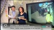"""""""Моята новина"""": Опасно движение"""