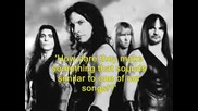 Интерпретация - Children Of Bodom - Deadnight Warrior