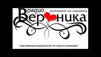 Radio Veronika 6 bez 10 New Year Mix 31.12.2012 part2