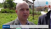 Спецакция срещу група за лихварство в Берковица