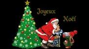 Дядо Коледа Дойде!