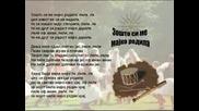 Zosto Si Me Majko Rodila - Macedonian Song