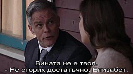 Зовът на сърцето ( When Calls the Heart ) S06 E09