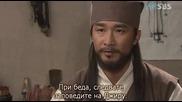 Seo Dong Yo (2006) E06 2/2