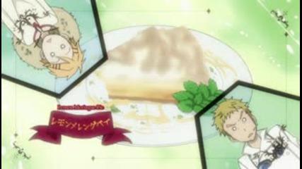 Kuroshitsuji Епизод 1