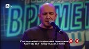 Борис Солтарийски евгени и Годжи - Малка блудница