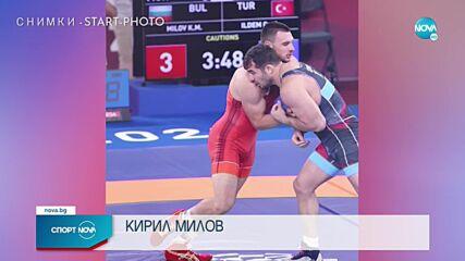 Милов загуби на 1/4 финалите в борбата в Токио