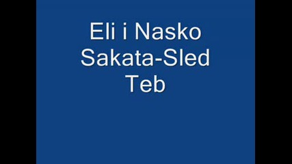 Ели и Наско Саката - След теб 2009
