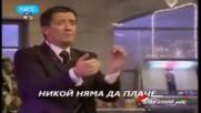 Страхотно Зейбекико Превод Димитрис Басис - Live - Микс