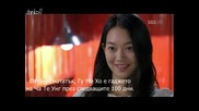 My Girlfriend is a Gumiho Еп.5 част 4 + бг