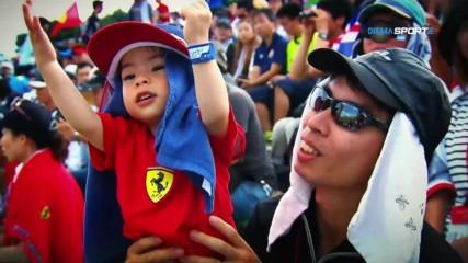 Формула 1 и Япония - една красива симбиоза