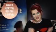 Бела Торн: 'Не обичах да пея'
