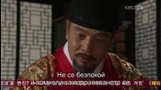 бг превод: The Princess' Man епизод 20, част 4/4