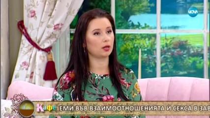 ''На кафе'' с Наталия Кобилкина (20.07.2018)