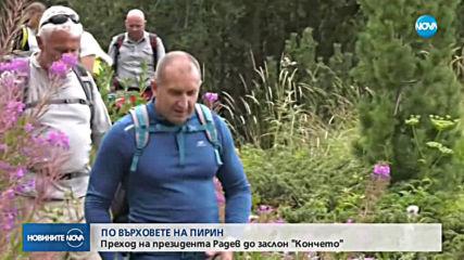 """Доброволци на поход до заслон """"Кончето"""" (СНИМКИ)"""