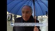 Италианските депутати избират президент на втори и трети тур
