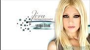 Lena Papadopoulou _ Giname ksenoi _new Song