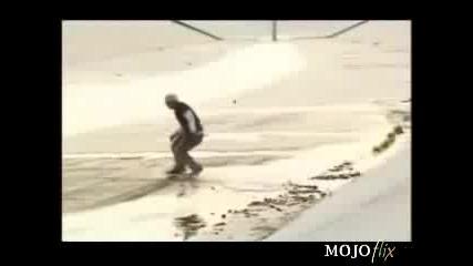 Skate - Daewon Song