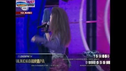 Music Idol 3 - Втори голям концерт - Александра Жекова