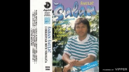 Saban Saulic - Marina - (Audio 1989)