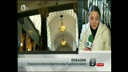 Простреляха Златко Баретата Пред Съдебната Палата В София