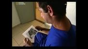 Табу - Любов в затвора (1 част)
