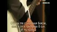 Timbaland Prest. One Republic - Apologize(превод)