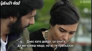 Черни пари и любов - еп.10-1 Бг.суб.