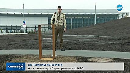 НАТО с нови проекти, но не военни