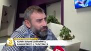 Калин Вельов бе част от събитието Вечер на добродетелите 2017