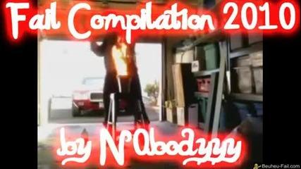 Компилация Fail - Ще се смеете с глас!