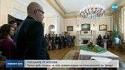 Путин: Няма да има надпревара във въоръжаването