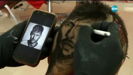 В Бразилия изрязват лица на звезди в косите на клиенти