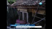 Тиня и отчаяние превземат Добрич - Новините на Нова