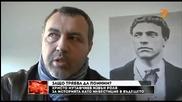 Интервю с Христо Мутафчиев от Предаването на Карбовски