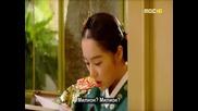 [ Bg Sub ] Goong - Епизод 4 - 1/3