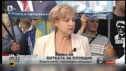 Предизборен сеир в Пловдив - Господари на ефира (23.09.2014)