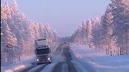 Пътуване с камион през Норвегия -31°