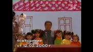 Клуб Нло - Грозданка