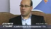 Боян Бойкински, КНСБ: Намалява % неплащане на заплати и обезщетения