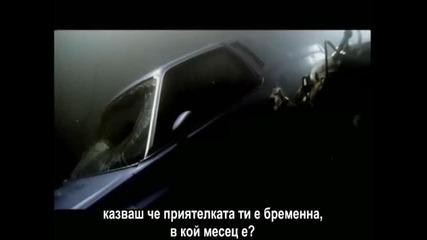 Eminem ft Dido - Stan +bg превод (+линк)