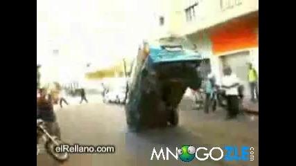 Бусче на предни гуми