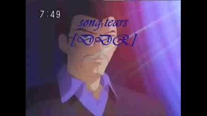 Amv - Sakura - Tears