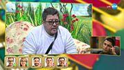 Номинациите на Шеф Петров и Енджи Касабие - VIP Brother 2017
