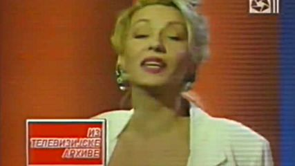 Vesna Zmijanac - Idem preko zemlje Srbije - Pomisli u ponoc - (TV NS Plus 1994)