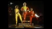 Disco mit Ilja Richter - Lipps Inc. - Funkytown