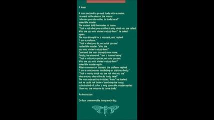 Най-тайната организация.цикада 3301 (cicada 3301). Послание за 2014г Прочетете инфото.