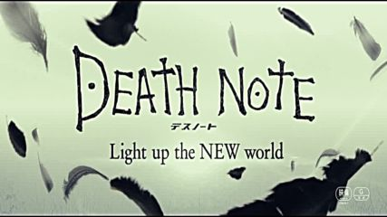 Death Note: Light up the New world трейлър 2