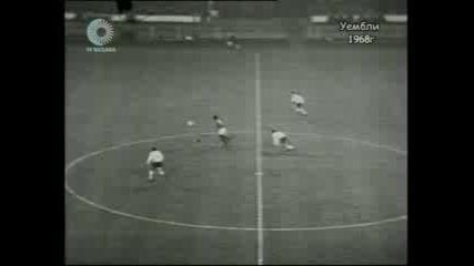 Англия - България 1:1 1968г / Гола На Гунди